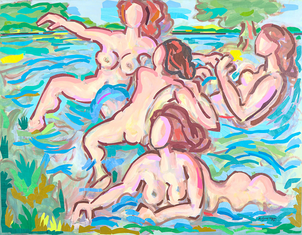 Bathers (Homage to Fragonard)